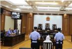 茅台原总经理刘自力获刑11年半是什么情况
