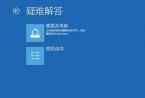 Windows 10应用程序杀手级应用程序Bloatbox引入了方便脚本支持