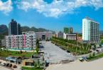 乌节街以1500万英镑收购多栋东南工业区