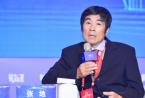 张地指出与上海合作组织成员国开展合作 我们具有以下四个有利条件