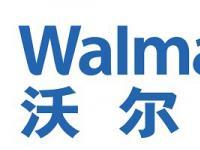 沃尔玛公布了有史以来最大的在线销售额增长