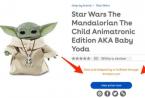 Toys R Us与亚马逊合作在其重新启动的网站上