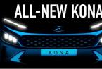 现代汽车希望新的Kona具有都市气息和运动气息
