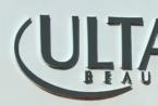 Ulta Beauty在2020年第二季度超出了华尔街的预期