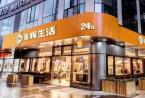 永辉关闭3家Bravo超市和14家迷你店