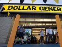 Dollar General加大商店装修的力度