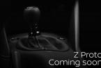 日产对新型Z Proto跑车的兴趣增强