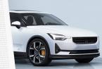 插电式汽车对二氧化碳的影响受到质疑