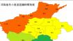 河南省气象局召开秋收秋种气象趋势新闻通报会