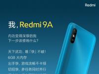小米推出具有6 GB RAM的Redmi 9A
