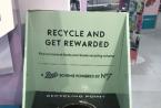 英国Boots推出Mothercare系列和新的回收计划
