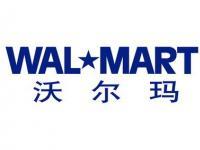 沃尔玛将重新设计近1,000家门店