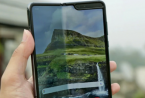 三星Galaxy Fold通过软件更新获得了Galaxy Z Fold 2的某些功能