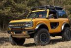 福特没有计划将V8投放到现代Bronco中