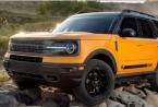 福特宣布开始生产运动版复活的Bronco SUV