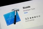 新的Mac恶意软件通过软件开发商的Xcode项目传播