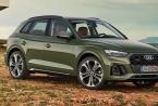 奥迪Q5 SUV将于2021年初带来新外观