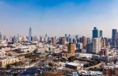 建业地产股份有限公司发布2月销售简报