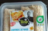 俄罗斯最大的食品零售商推出了1000万个Green Dot新鲜度监控标签