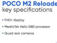 Flipkart已确认POCO M2 Reloaded的发布日期