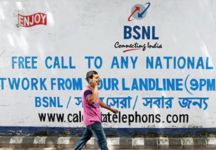 BSNL年度宽带用户现在可以以折扣价获得Google智能音箱