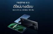 据报道称Realme 8 Pro 5G即将推出