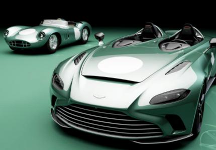 阿斯顿·马丁V12 Speedster揭示了历史性的DBR1规范