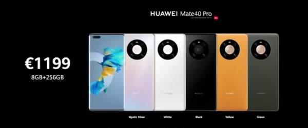 华为mate40pro屏幕刷新率是多少?支持120hz高刷吗?
