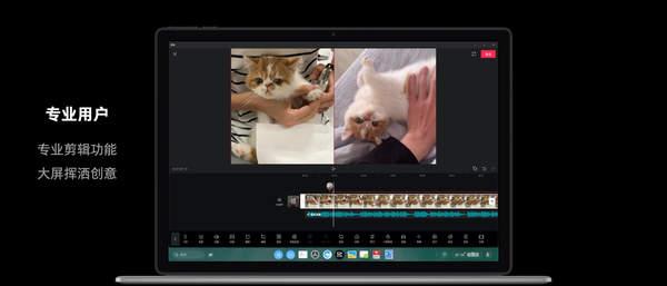 坚果TNT OS2.0正式发布,欢迎使用下一代电脑