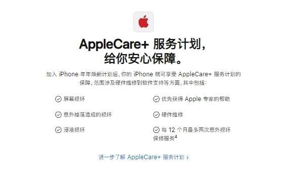 iPhone12系列屏幕维修价格公布,拿好你的iPhone12别摔了