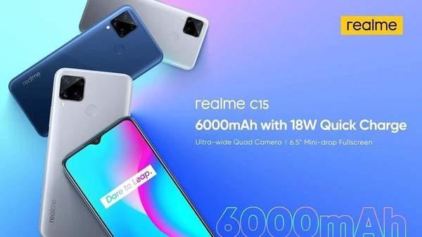 千元机Realme C15发布,搭载6000mAh超大电池