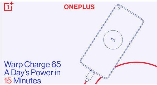 一加8T手机价格_一加8T大概多少钱