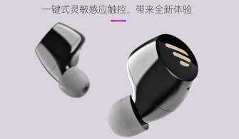 网易云音乐AIR蓝牙耳机售价189元,到手价只有139元!