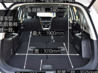 汽车新闻:评测宝沃BX7七座版后备箱空间大小及宝沃BX7五座后备箱尺寸容积多少