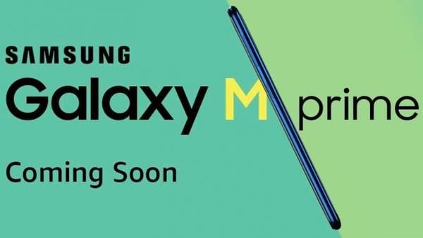 三星Galaxy M31 Prime参数曝光:64MP主摄+后置指纹识别