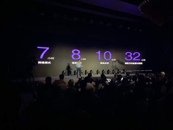 紫米PurPodsPro正式发布,仅售399元