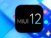 互联网看点:Redmi K30i可升级基于Android11的MIUI12内测版