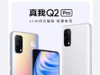 互联网看点:RealmeQ2Pro有NFC吗RealmeQ2Pro支持红外遥控吗