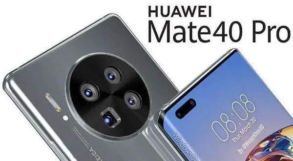 华为Mate40发布时期确认,国行版10月22日发布