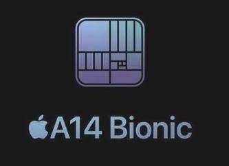 苹果解析a14处理器,游戏性能更加强大