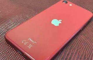 iPhoneSE2手机配置参数_iphonese2值得入手吗