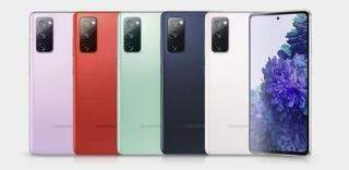 三星S20FE手机价格_三星S20FE大概多少钱