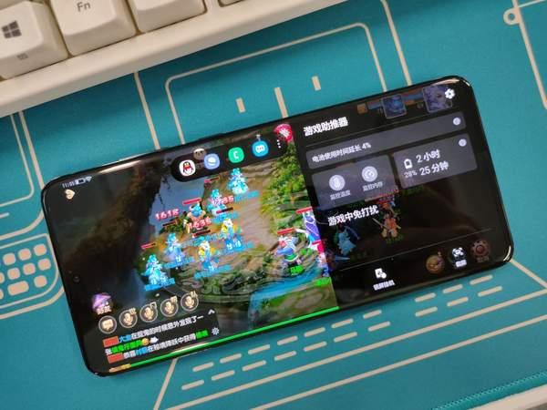 三星S20FE手机性能怎么样?玩游戏体验感如何?
