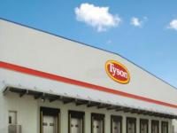 泰森食品将在澳大利亚推出植物性食品