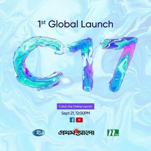 realme C17发布时间确定,将于9月21日正式推出