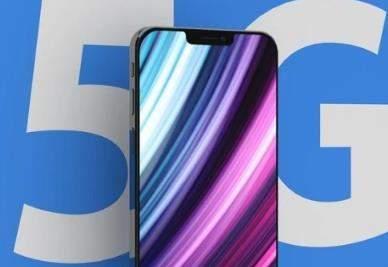 iphone12上市时间推迟,最快在10月进行发售