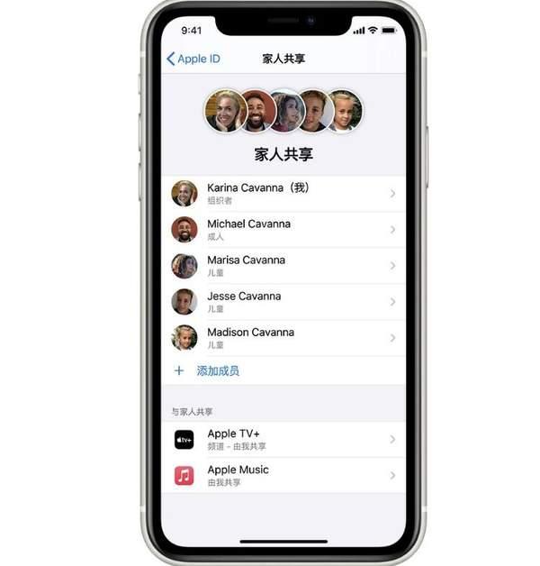 苹果手机7个实用功能教程,还有人不知道吗?