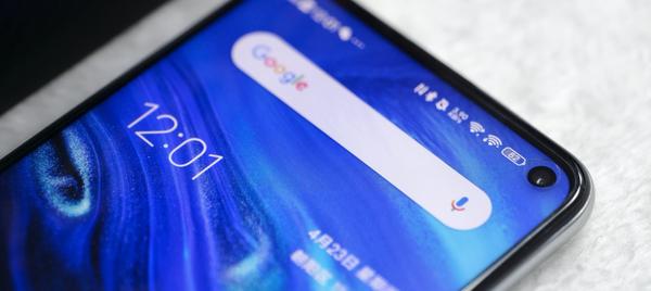 vivoNeo3售价2360元,搭载骁龙865处理器最便宜的手机!