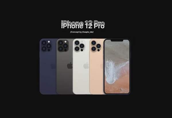 iPhone12颜色曝光,四大配色超吸睛
