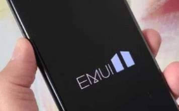 华为EMUI 11系统官宣:智能云服务亮相,手机不只是手机